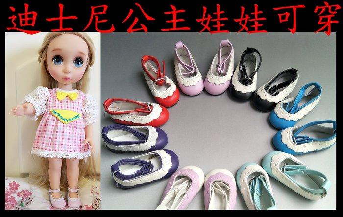 【小黑妞】迪士尼公主沙龍娃娃40公分以下可穿-小清新白色花邊綁帶小皮鞋(不含娃娃)【現貨】