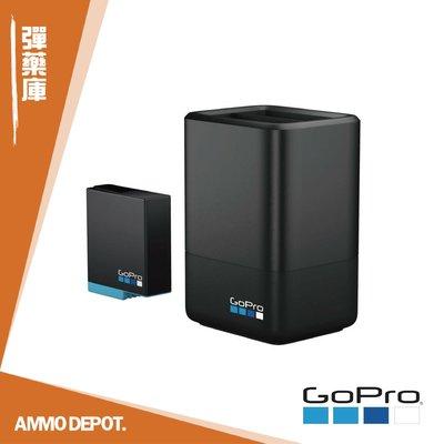 【AMMO DEPOT.】 GoPro 原廠 配件 HERO8 Black 雙充+電池 充電器 #AJDBD-001
