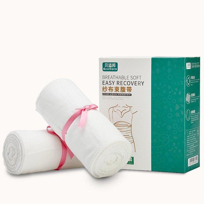 解憂zakka~ 雙層純棉紗布收腹帶四季可用剖腹產順產專用#奶瓶#嬰兒用品