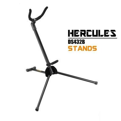 小叮噹的店- 輕便型 次中音薩克斯風架 DS432B 海克力斯 HERCULES TENOR SAX 可置入號口