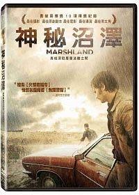 合友唱片 面交 自取 神秘沼澤 DVD Marshland