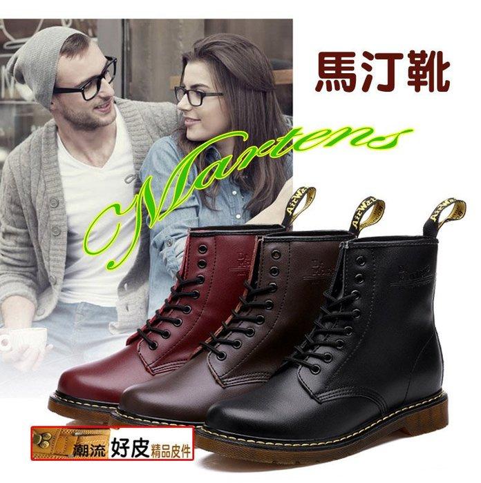 海角一號 澳洲Dr martens馬汀大夫同款高筒馬汀靴 機車靴 內增高情侶靴 台灣鞋廠保證牛皮自產自銷三色試賣價