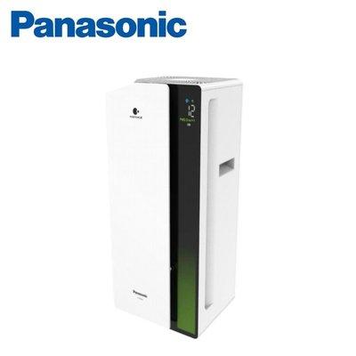 【0卡分期】Panasonic國際牌 10坪 PM2.5 nanoeX空氣清淨機 F-P50HH 台灣公司貨 全新商品