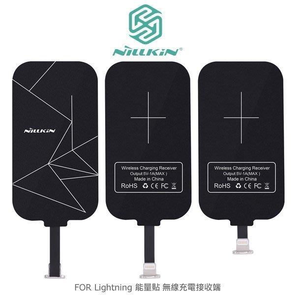 NILLKIN 耐爾金 Lightning / Micro USB 能量貼 無線充電接收端 無線感應貼片 無線充電貼片