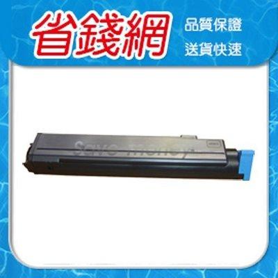 OKI 43979203 黑色 原廠相容碳粉匣/適用 oki B430/B430D【高容量 7,000張】【省錢網】