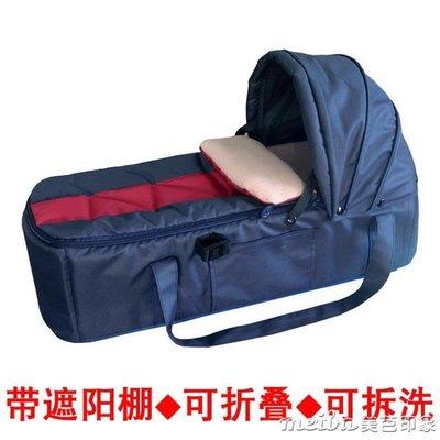 嬰兒提籃新生兒車載便攜式搖籃床睡籃嬰兒...