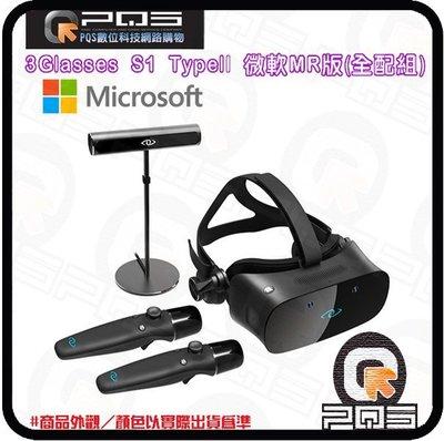 ☆台南PQS☆ 3Glasses S1 TypeII 微軟MR版(全配組) Windows10 STEAM MR環境設備
