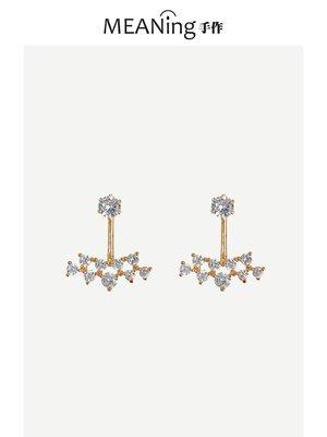 莉迪卡娜~Meaning手作 一款兩戴后掛式輕奢耳釘女鋯石微鑲精致小巧耳飾