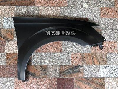 三菱 OUTLANDER 08-14 全新 OEM正廠 葉子板 (無側燈無後視鏡) 左右都有 一邊3300