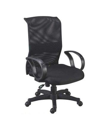 幸運草2館~P262-10艾倫中型網布電腦椅/書桌椅/辦公椅/洽談椅/兒童椅/限時促銷