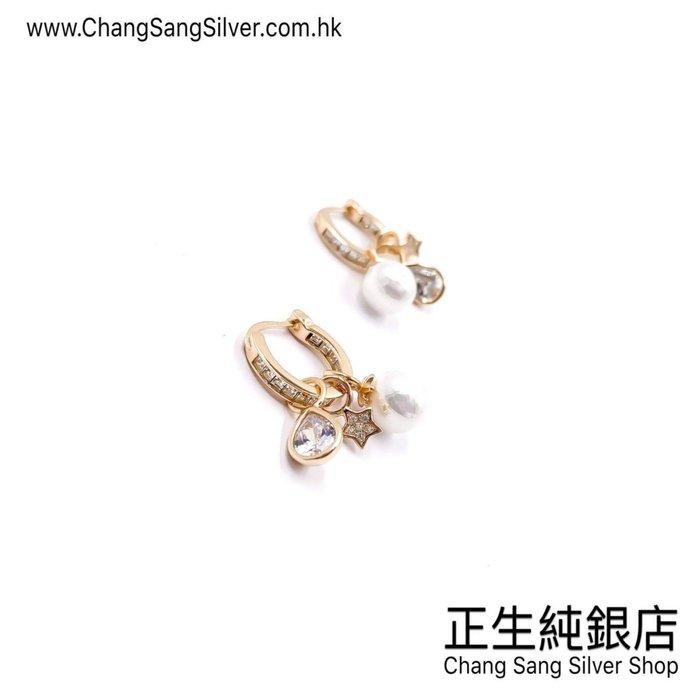 香港正生-珍珠星貝水滴耳圈 多佩戴方式 純銀耳環