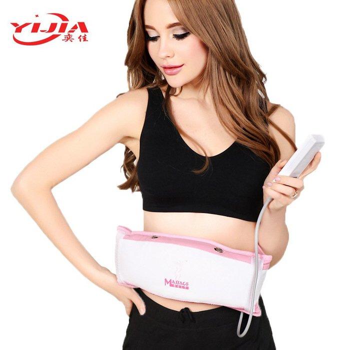 按摩腰帶甩脂機按摩腰帶運動器材腰腹部腿部減肚子儀器