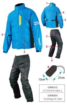 《鼎鴻》KOMINE RK-539 防水 透氣  兩件式雨衣 現貨 迷彩綠 M