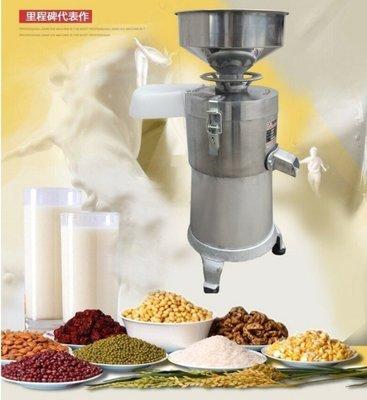 (一五金) 五榖雜糧磨粉機 豆漿機 中藥粉碎機 菜頭粿製造機 高速旋轉低分貝