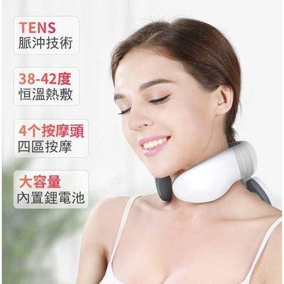 健康護頸智能肩頸按摩器(3色可選)...