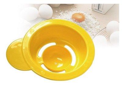 省錢工坊-分蛋器 蛋白分離器 蛋清分離器 蛋黃分離器 雞蛋過濾器 製做蛋糕 DIY蛋清面膜 烹飪器材 烘焙器具