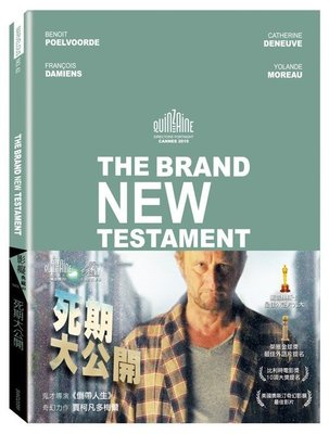 (全新未拆封)死期大公開 The Brand New Testament DVD(得利公司貨)
