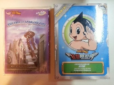 【米舖GAME】 全新 PC Astro Boy Learning CD-Rom Integrated 小飛俠 阿童木 益智光碟 綜合科 電腦