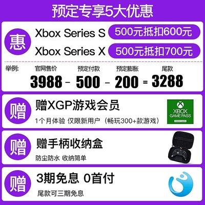 遊戲機【國行】微軟Xbox Series S/X主機 xboxseriesx/s 4K家用游戲機 S娛樂