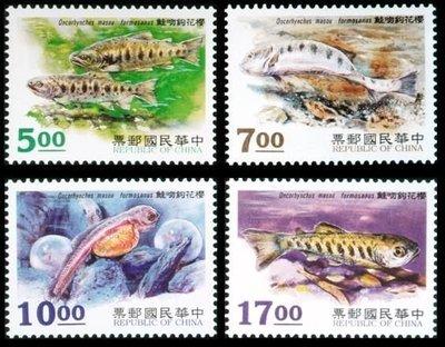 特349櫻花鉤吻鮭郵票1套4全(84年版) ~ 出價就賣~接受輕鬆付付款