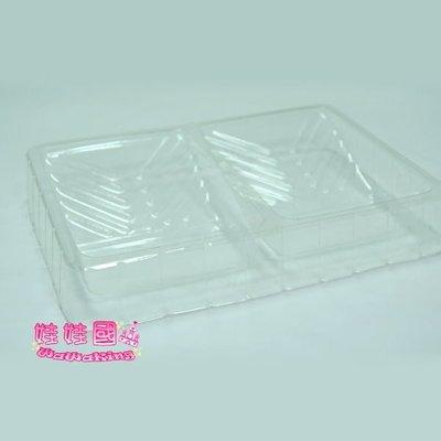 娃娃國【顏料系列-雙槽滾輪刷顏料盤】適用於手指膏.顏料