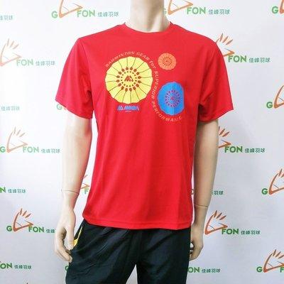 JAPAN MMOA 男款高級羽球衣 圓領運動衫 MRT-834 紅色【輕盈 舒適 透氣 排汗】 免運費