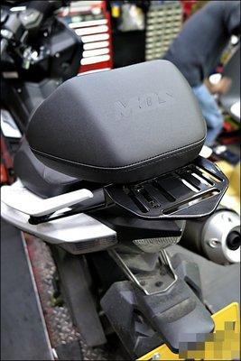 【貝爾摩托車精品店】MOS 後靠背組 TMAX 530 後靠墊 後靠背 枕頭 TMAX-530