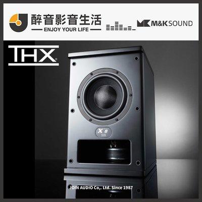 【醉音影音生活】丹麥 MK Sound X8 THX Ultra2 8吋主動式超低音喇叭/重低音喇叭.雙單體推挽.公司貨