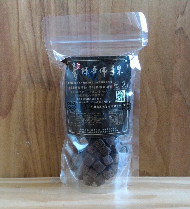 華陽 陳年佛手果 300克(半斤)SGS檢驗合格 不含阿斯巴甜、甘精、已二烯酸等防腐劑