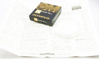 【優品屋】~【二手】9448 奧林巴斯 OLYMPUS 濾鏡 包裝盒