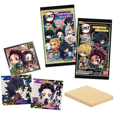 《FOS》日本 鬼滅之刃 食玩 卡片 圖卡 牌卡 送禮 餅乾 BANDAI 玩具 禮物 文具 收藏 動漫 2020新款