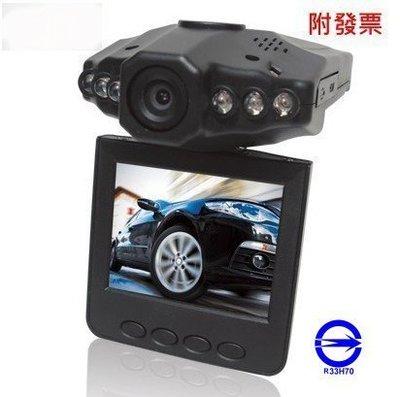 行車紀器 新葳E2送16G 六燈2.5吋摺疊式. 移動偵測 行車紀錄器 720P 660元