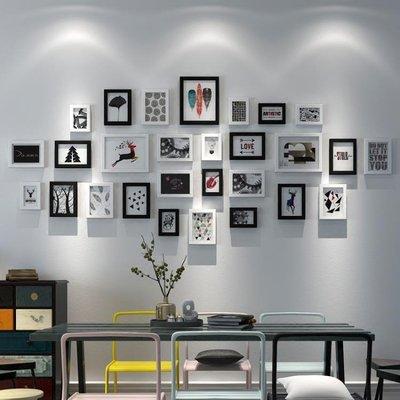 簡約現代客廳照片牆裝飾相框牆歐式相片框相框創意掛牆組合連體掛