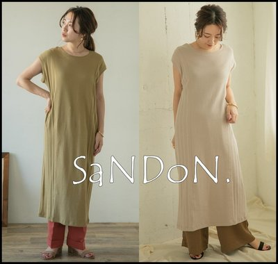 山東: ITEMS URBANRESEARCH 秋季新品 數量少少 華夫格羅紋背後開叉洋裝 200825