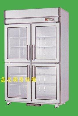 鑫忠廚房設備-餐飲設備:四門全玻璃門節能冰箱 賣場有烤箱-冰箱-咖啡機-水槽-工作檯
