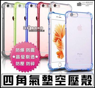 [190 免運費] 蘋果 iPhone...