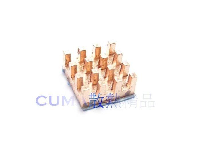 光華CUMA散熱精品*改裝聖品 銅製散熱片 9x9x4mm MOS / RAM 等.... 散熱銅塊 1顆裝~現貨