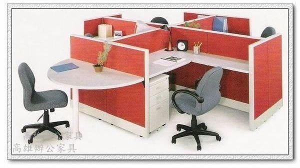 《工廠直營》{高雄OA辦公家具}4-2項辦公室OA屏風隔間&OA隔間屏風&OA辦公桌&會議桌&公文櫃7(高雄市區免運費)