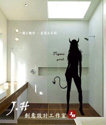 J.H壁貼☆G22虎女郎-創意系列☆牆壁玻璃櫥窗貼紙壁紙 民宿套房 衛浴寢具寢室 家具家電家飾 電視 床 沙發背牆佈置