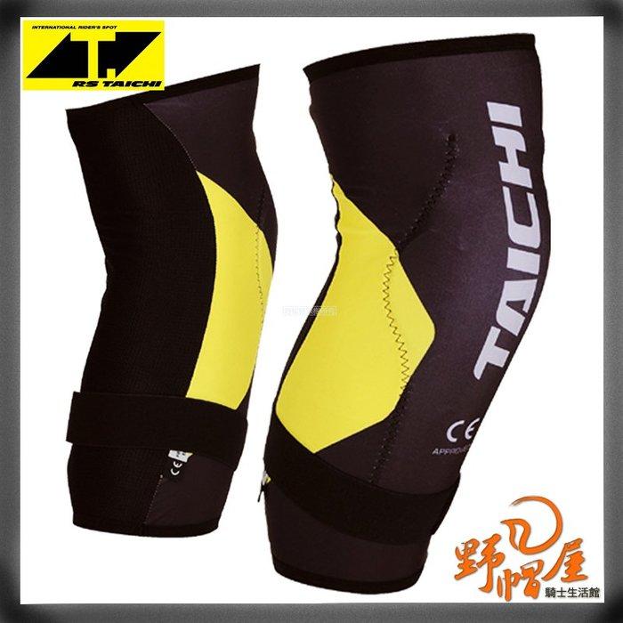 三重《野帽屋》日本 RS TAICHI 太極 TRV059 護膝 滑胎 越野 另有護肘 TRV 059。黑黃