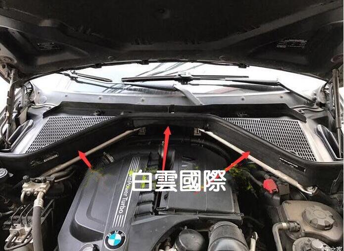 BMW  X5 X6 E70 E71 E72引擎隔熱板 防火牆護板擋板隔板 雨刷通風網 防火牆蓋板 中間塑膠板