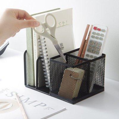 家居收納 收納整理 得力 多用桌面收納盒文具整理盒 鐵藝學生筆筒書立裝辦公用品盒子
