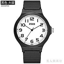手錶 新創意無指針概念學生韓版簡約青少年小清新中學高中男初中 DR22686全館免運