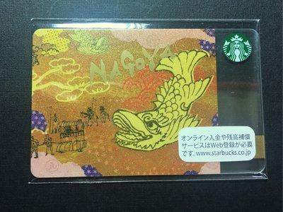 星巴克 日本 名古屋 隨行卡 現貨 Nagoya