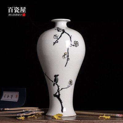 雅典生活館~新中式陶瓷冰裂紋梅瓶擺件客廳插花花瓶玄關電視酒柜裝飾簡約現代