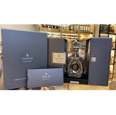 Remy Martin Louis XIII Black Pearl 350ML