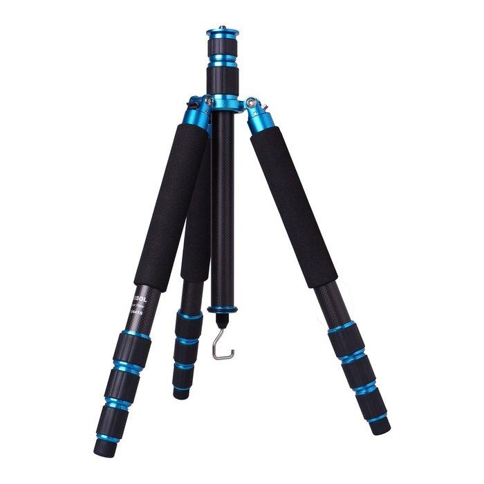 【傑米羅】FEISOL CT-3441S Rapid 旅行者碳纖維三腳架 (28mm 四節) - 兩節式中柱 (藍色)