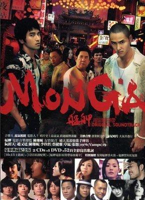 【嘟嘟音樂2】艋舺 - 電影原聲帶 2CD+DVD  (全新未拆封)