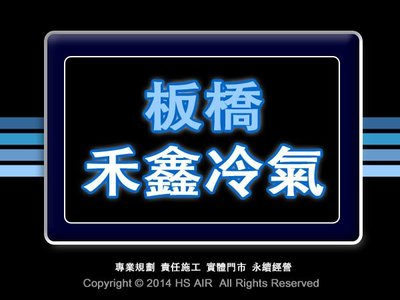 1日立冷氣埋入型尊榮【RAD-81NXF+RAC-81NK】