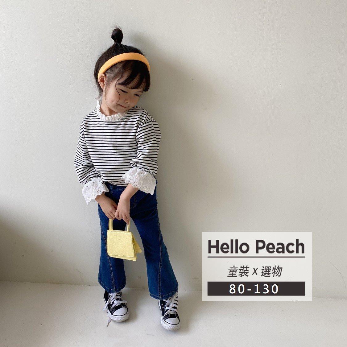 熱賣!氣質花邊袖 橫條長袖上衣  女童裝 Hello Peach